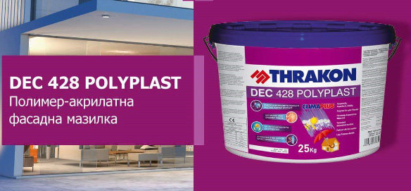 Thrakon-DEC-428-Polyplast