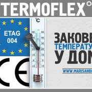 термофлекс-заковете-температурата-1