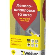weberguard-MW-MAX-1