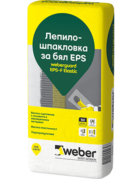 weberguard-eps-f-Elastic-1