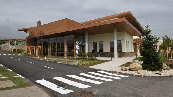 Rila-Renaissance-Centre